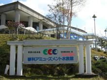 強命水 活 ブログ_2.jpg
