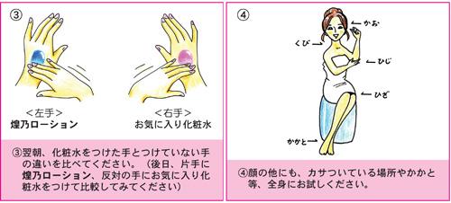 使い方2.jpg
