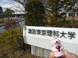 強命水 活 ブログ_1.jpg