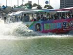 強命水ブログ_諏訪湖へ.jpg