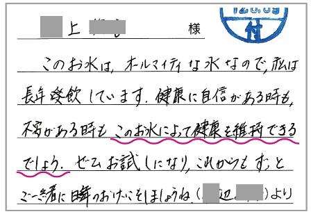 hushigina_201304_2_1.jpg