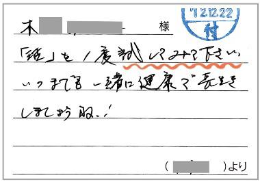 hushigina_201304_2_2.jpg