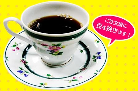 katsunomori_ice_3.jpg