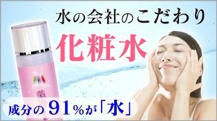 kirano_lotion1.jpg