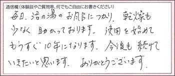 ohuro-l.jpg