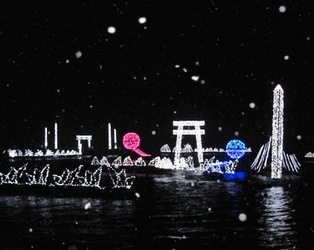 suwako20132.JPG
